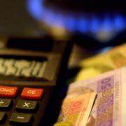 Що зміниться з 1 листопада: зростання цін на газ і нові тарифи на проїзд