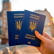 Скасування по батькові: українцям готують нове життя