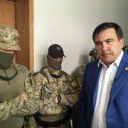 Затримання Саакашвілі в квартирі топ-поліцейського: стало відомо ім'я