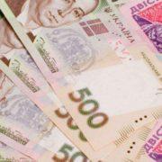 Як отримувати від держави 10 тисяч гривень щомісяця: це може кардинально змінити ваше життя