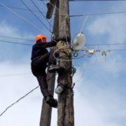 Як замовити безперебійне енергопостачання? У Франківську знову відключення