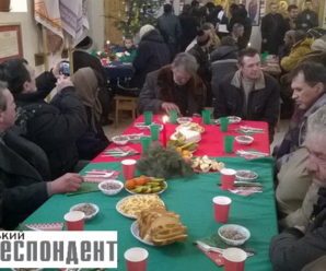 На Різдво Марцінків пообідає разом з безхатьками