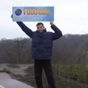 Щасливий білетик… Будівельник з Івано-Франківська в одну мить став мільйонером (ВІДЕО)