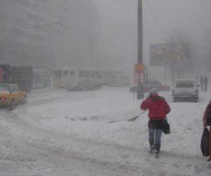 Синоптики попереджають про снігопади: яким областям дістанеться найбільше