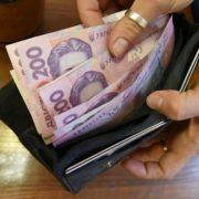 Мінімалка зросла! Від 1 січня, українці почнуть отримувати більше
