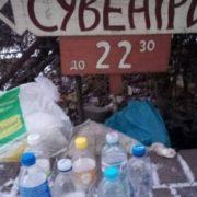 В Івано Франківську горілку продають прямо зі смітника