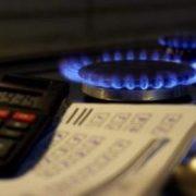"""До уваги споживачів: """"рекомендований платіж"""" за газ не є обов'язковим до сплати"""