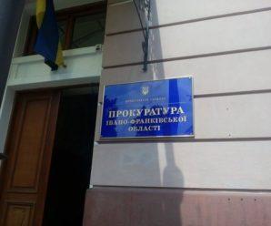 До свят прокурор Прикарпаття та його заступник отримали кількасот тисяч зарплати і премій