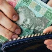 З 1 березня! Мінімальна зарплата в Україні може зрости до 5 тис. грн в місяць