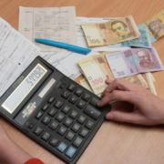 В Україні різко подорожчає комуналка: поради, як скоротити платіжку