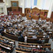 Ось тепер заживуть! Верховна Рада прийняла важливий закон, який стосується бізнесу в Україні, невже все зміниться?