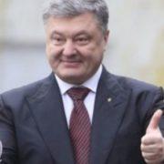 Я не програв у своєму житті ще жодної виборчої кампанії – Порошенко