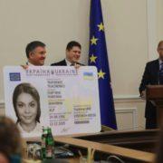 Неможливо перевірити: з'явилися перші проблеми з пластиковими паспортами українців