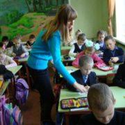 До першого класу по-новому: українцям пояснили нюанси