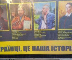 """""""Бл*дь, як можна так переплутати …"""": Мережу підірвав конфуз з портретами відомих українців"""