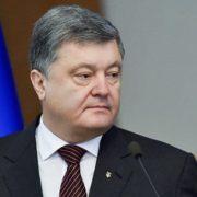 Єдина українська…: Порошенко готує революційне рішення