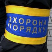 Після стрілянини в нічному клубі в Івано-Франківську посилять охорону громадського порядку