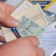 """""""Відбиратимуть права назавжди"""": Українцям пояснили у яких випадках"""