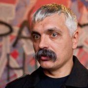 «Ця людина повинна бути…»: Корчинського судитимуть за зухвалий заклик до вбивства Медведчука