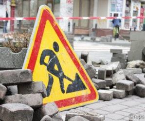 9 місяців на ремонт вулиці Лесі Українки та площі Міцкевича – це ще не кінець (відео)