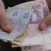 """""""Від 500 до 3685 гривень…"""": Українці вже днями зможуть отримати разову грошову допомогу"""