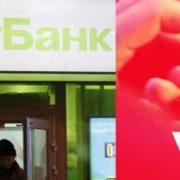 Між ПриватБанком та Vodafone стався гучний конфлікт: Як від цього можуть постраждати прості українці, клієнти