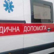 Поліція розстріляла автобус з дітьми: Багато поранених
