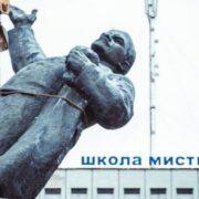 Комітет Ради дав добро: в Україні перейменують дві області