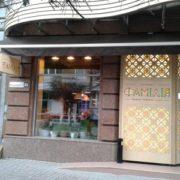 В популярному франківському ресторані трапилася надзвичайна ситуація