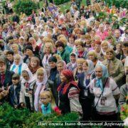 В селі на Івано-Франківщині жінки з однаковим іменем встановили рекорд України