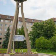 У обласній лікарні Івано-Франківська за зміну постільної білизни беруть 50 гривень