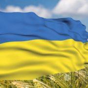 Жовто-блакитний: давня історія українського стягу