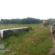 """Стали відомі причини аварії та стан потерпілих рейсового автобусу """"Яремче-Київ"""". ФОТО/ВІДЕО"""