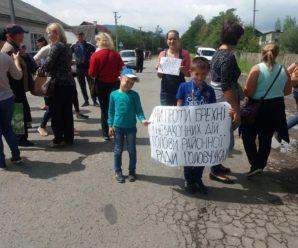 Не вийшло у районі, поїдемо в Франківськ: скандал навколо посади директора школи набирає обертів
