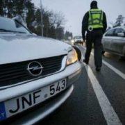 Патрульні зможуть штрафувати власників авто на «бляхах»