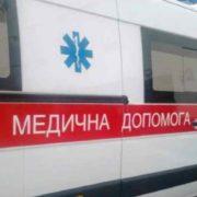 """""""Не викликати швидку допомогу до людей, які не платять податки"""": В Україні розгорівся скандал довкола заяви парамедиків"""