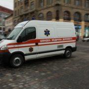 Після їжі із фаст-фуду до лікарні потрапило 25 осіб