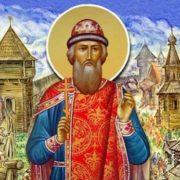 28 липня – День святого Володимира: що слід зробити та яку молитву прочитати