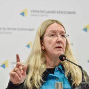 На них має право кожен українець: Супрун опублікувала перелік безкоштовних послуг в поліклініках