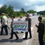 Стало відомо, коли прикарпатці перекриють дорогу з Калуша на Івано-Франківськ
