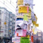 У Франківську комунальники знімуть усю рекламу зі стовпів