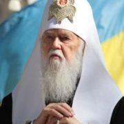 У МП прокоментували заяву Філарета про перехід Києво-Печерської та Почаївської лавр у власність української церкви