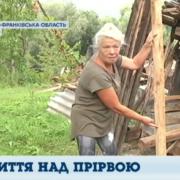 На Прикарпатті річка знесла в прірву кілька будівель: під загрозою десятки житлових будинків (відео)