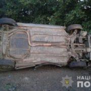Аварія на Прикарпатті: водій загинув. ФОТО