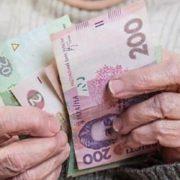 Працюючих пенсіонерів позбавлять права на отримання пенсії
