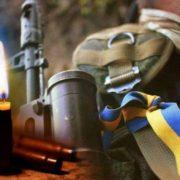 Росія повинна нести відповідальність за війну на Донбасі: вдова учасника АТО подала до суду