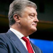 Президент України Петро Порошенко розповів, чому не став вводити воєнний стан