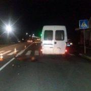 В аварії на Івано-Франківщині загинув велосипедист (ФОТО)