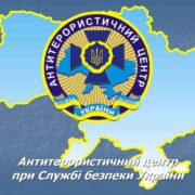 В Івано-Франківську відбудуться антитерористичні навчання, містян просять зберігати спокій