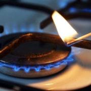 """""""Сюрприз"""" до зими: Кабмін підняв ціну на газ"""